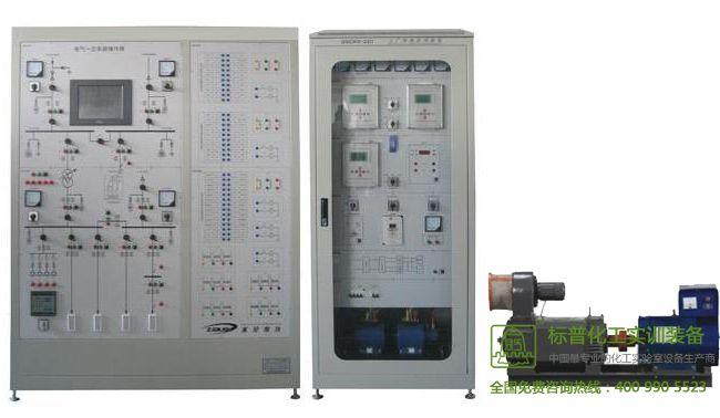 BPZD-03 发电厂综合自动化实训考核装置|电力系统继电保护实训装置