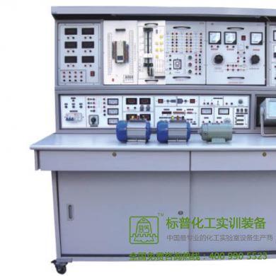 BPK-790G 电工、模电、数电、电拖、单片机、PLC传感器技术综合实验台