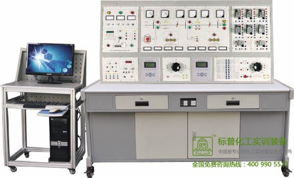 BPJB-04 电力系统微机发电机保护实训装置|电力系统继电保护实训装置