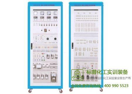 BPDLX-07型 电测仪表工培训考核装置|新能源教学设备