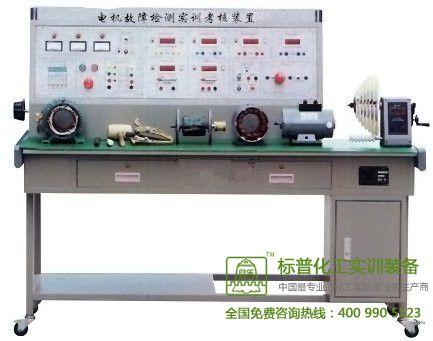 (6)提供直流数字电压表一只:测量范围0~300v,分2v,20v,300v四档,直