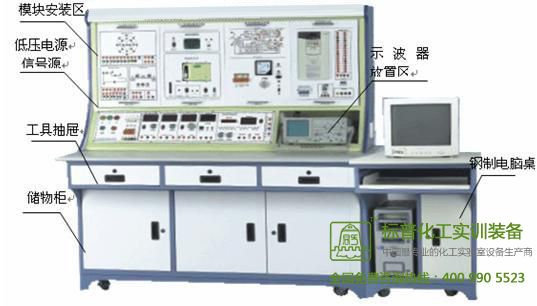 BPK-790C 高级电工技术实训考核装置|电工电子技术实训装置