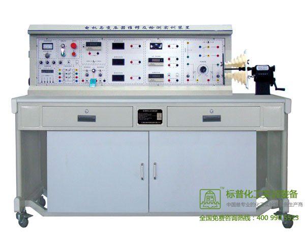 BPJB-02型 电机·变压器维修及检测实训装置|电机类实验室实训设备