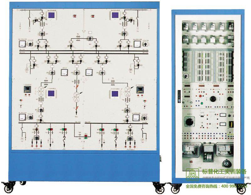 BPTSD-1型 变电站值班员培训考核系统|电力工程实训考核装置