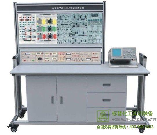 BPK-790F 电工电子技术·电力拖动实训考核装置|电工电子技术实训装置