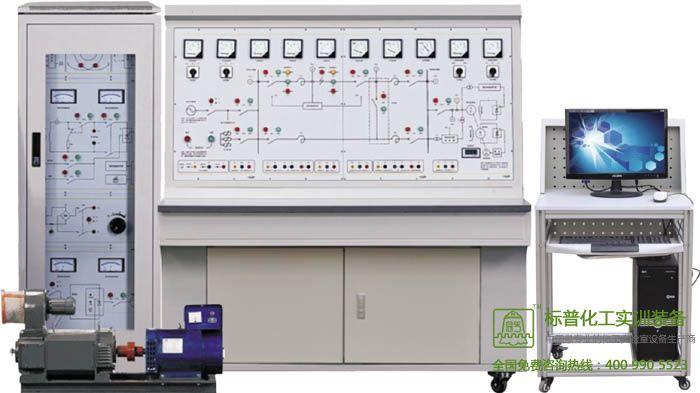 BPDLX-14型 电力系统综合自动化技能实训考核平台|新能源教学设备