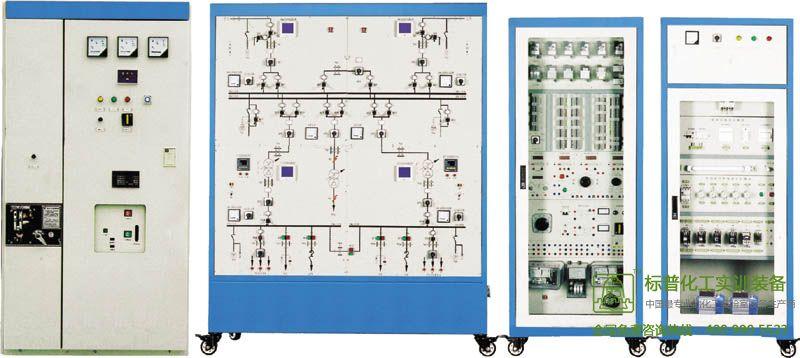 BPGP-01型 变配电室值班电工技能培训考核系统|电力工程实训考核装置