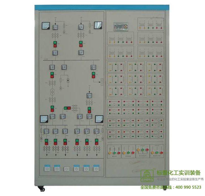 BPDGZJ-1型 工厂供电及配电自动化实验培训系统|电力工程实训考核装置