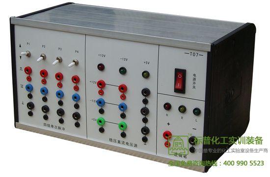 10)  i/o口简单扩展 11)  74ls138译码器电路 12)  继电器控制实验