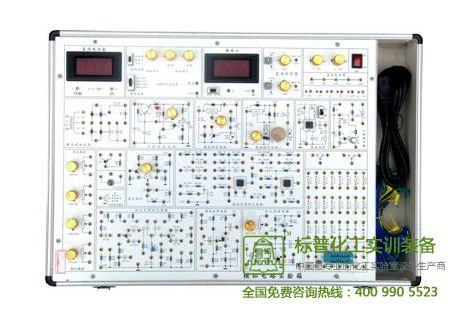 bp-a8 模拟电路实验箱