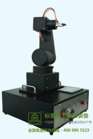 四自由度机器人实训模型