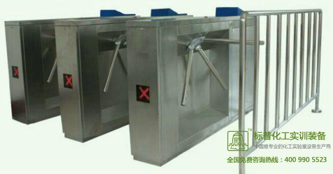 闸机装调维修实训系统(三锟闸)