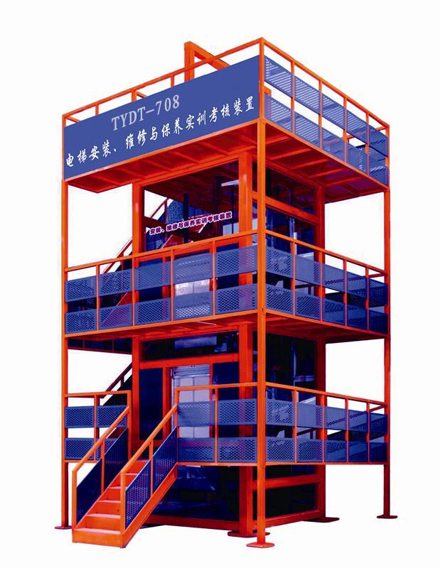 BPDT-708型  电梯安装、维修与保养实训装置