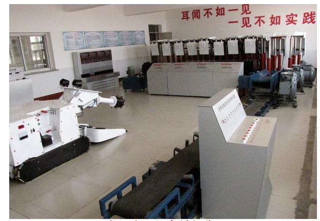 综采工作面仿真配套设备系统装置|煤矿安全技术培训装置