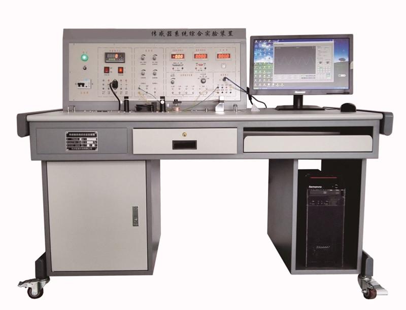 BPZCG-2型  传感器系统综合实验装置
