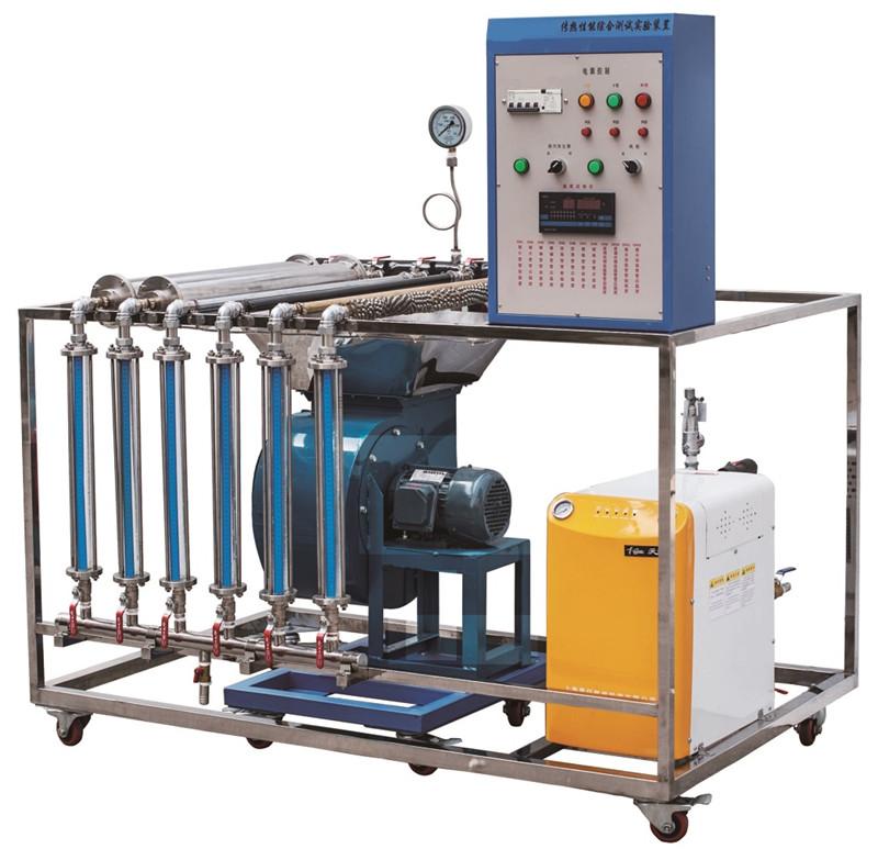 BPKCR-02型   传热性能综合测试实验装置