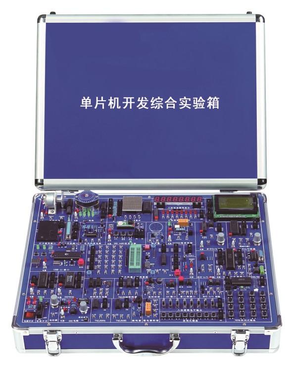 BPZDPJ-3型  单片机开发综合实验箱