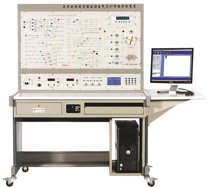 BPKDQ-3型  家用电冰箱智能温控电气实训智能考核装置