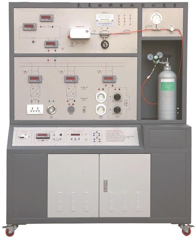 BPNSL-1型  氢氧燃料电池实训装置