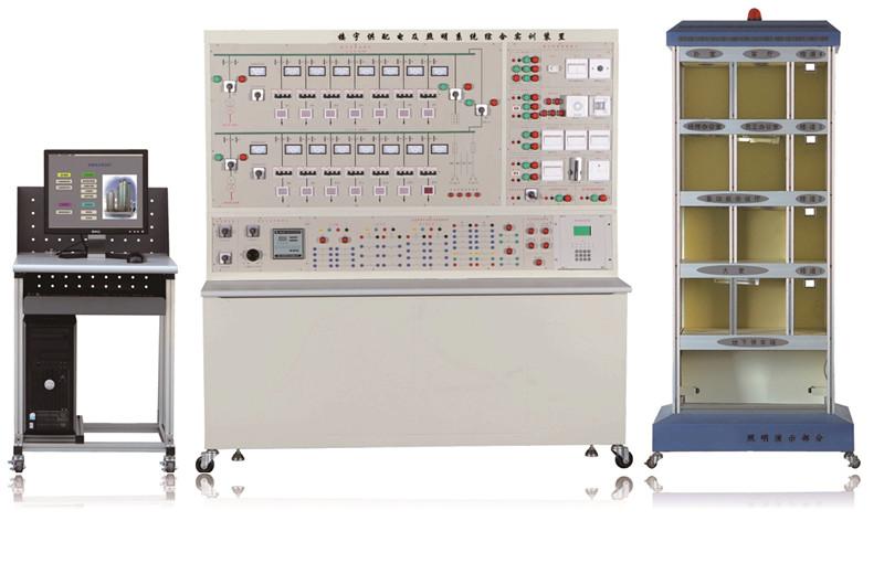 BPBPZ-3型  楼宇供配电及照明系统综合实训装置
