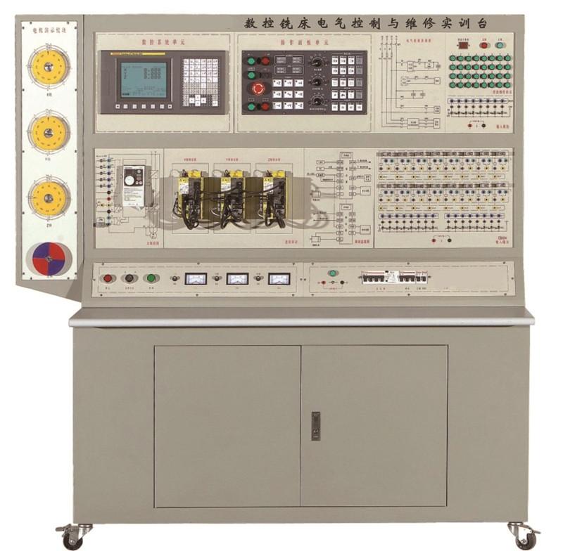 BPCME-2型  数控铣床电气控制与维修实训台(发那科)