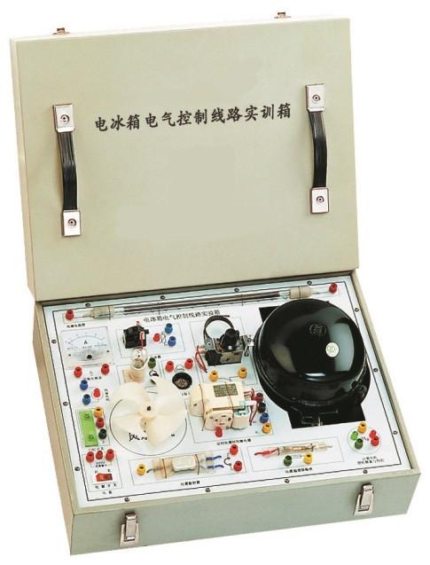 BPKDQ-1型  电冰箱电气控制线路实训箱