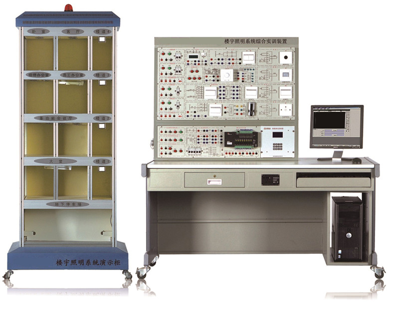BPBPZ-2型  楼宇照明系统综合实训装置
