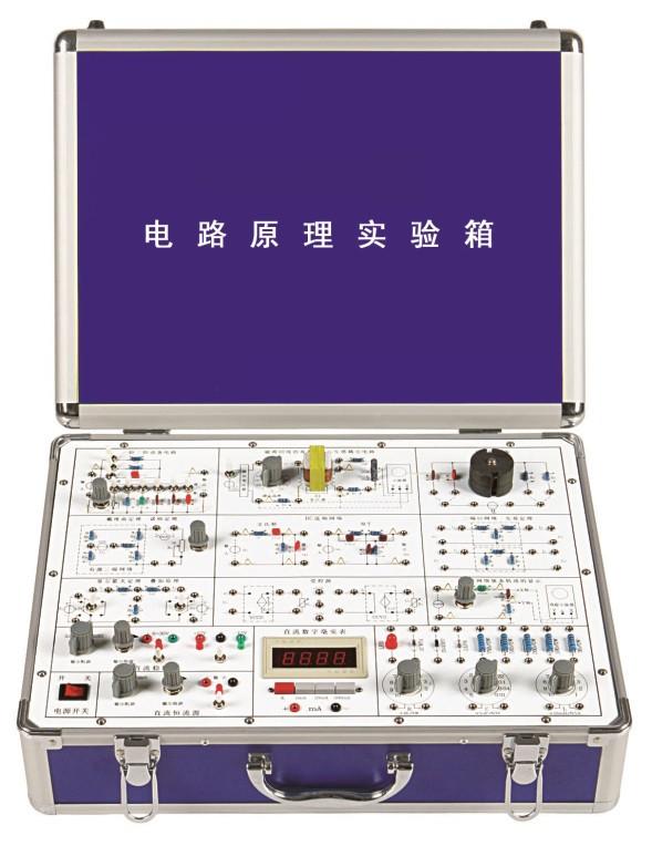 BPZDL-1型  电路原理实验箱