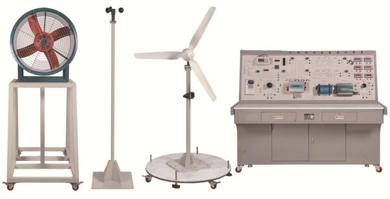 BPNFD-1型  小型风力发电实训装置