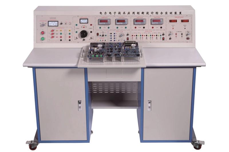 BPEDZ-3型  电力电子技术应用创新设计综合实训装置