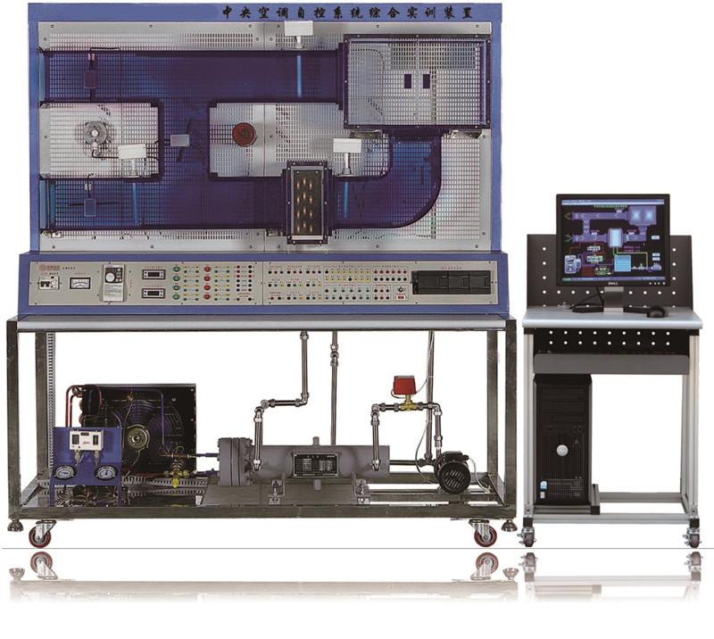 BPBKT-1型  中央空调自控系统综合实训装置