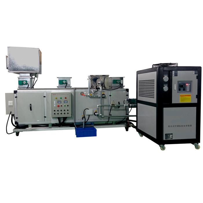 BPKZK-2型  组合式空调机组实训装置
