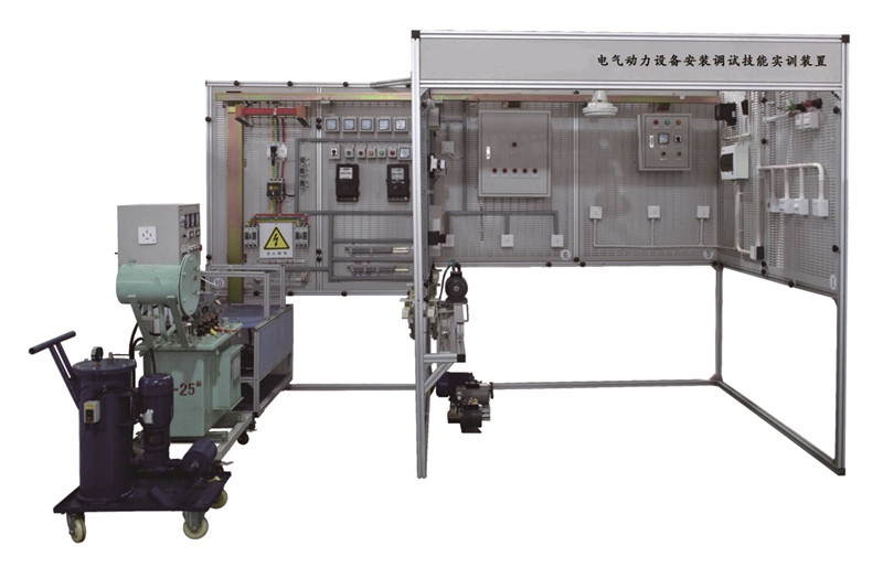 BPEDQ-1型  电气动力设备安装调试技能实训装置