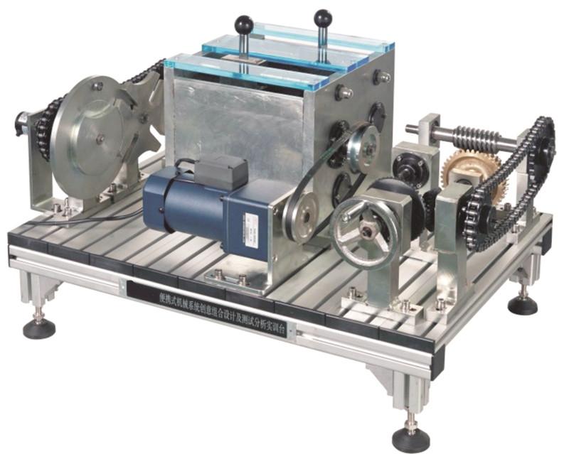 BPLBC-2型  便携式机械系统创意组合设计及测试分析实验台