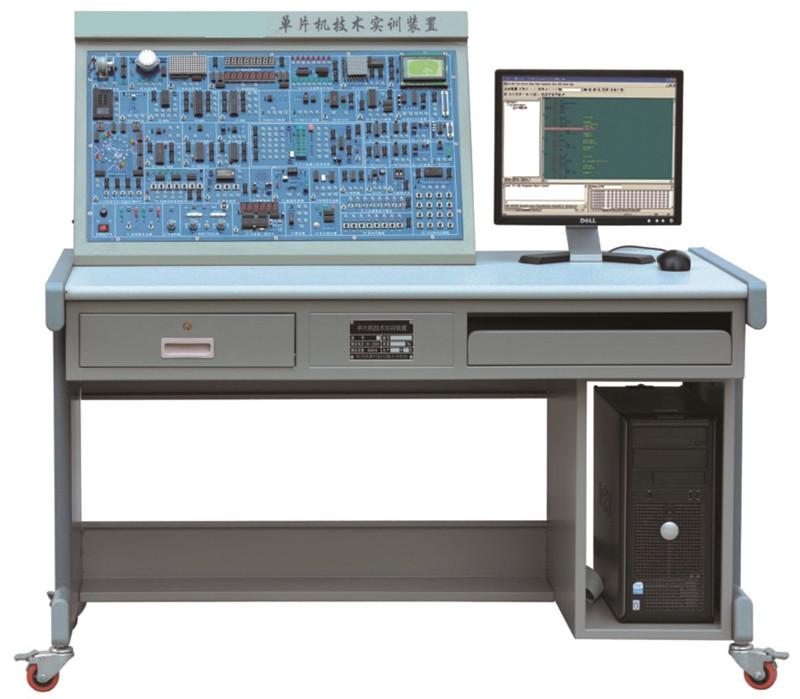 BPZDP-2型  单片机技术实训装置