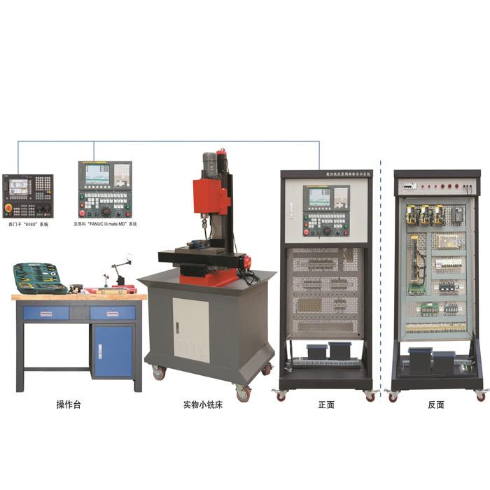 BPCMTS-1A/1B型   数控铣床装调维修实训系统(配实物小铣床)