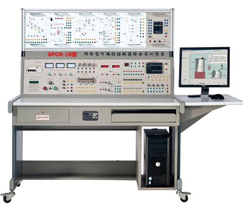 BPOR-1B型  网络型可编程控制器综合实训装置(欧姆龙)