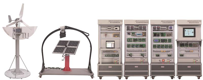 BPNHB-1型  风光互补发电系统实训装置