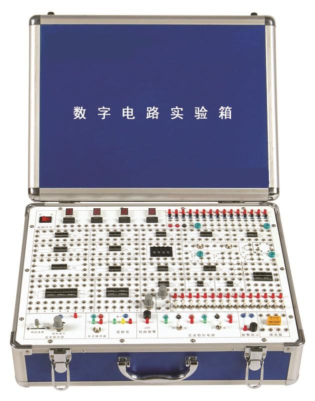 BPZD-1型  数字电路实验箱