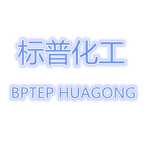 BPTEP-262 小型氧化沟(电动转刷充氧)
