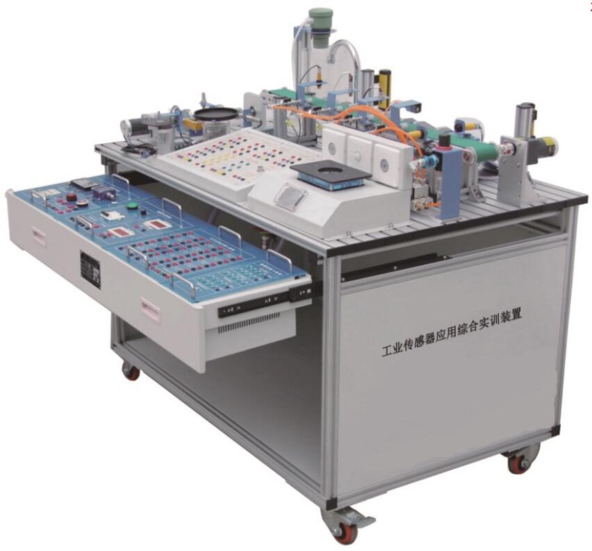 工业传感器应用综合实训装置