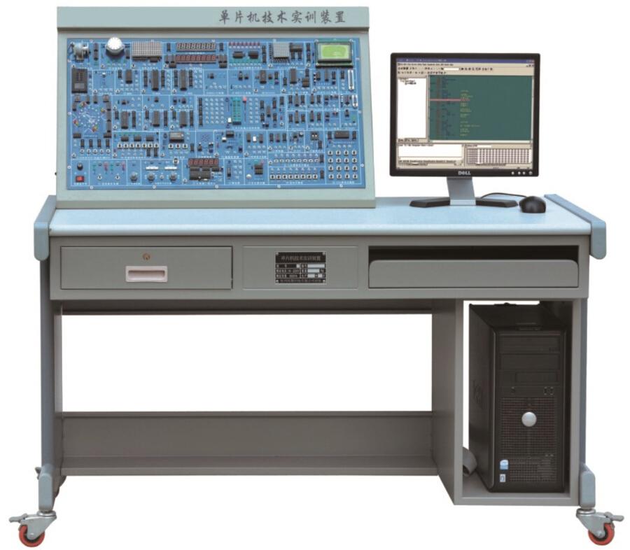 单片机技术实训装置